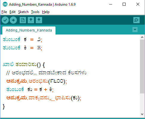 kannada_program_adding.png
