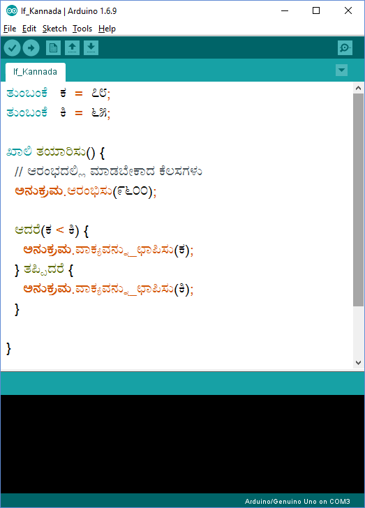 kannada_program_if.png